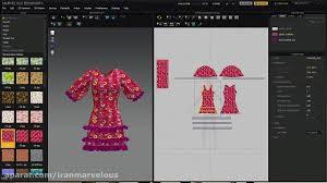 طراحی لباس با نرم افزار